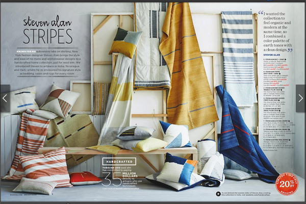 January West Elm catalog screenshot