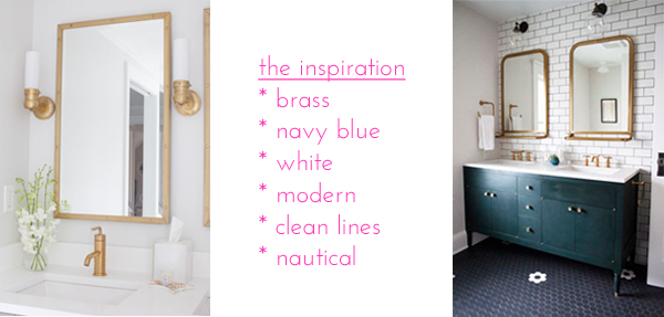 brass and nautical half bath inspiration